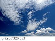 Купить «Темно-синее небо с белыми облаками», фото № 320553, снято 1 июня 2008 г. (c) A Челмодеев / Фотобанк Лори