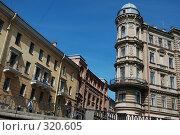 Вид на Питерские улицы (2007 год). Стоковое фото, фотограф Ирина Доронина / Фотобанк Лори