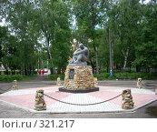 Купить «Памятник погибшим воинам в Пензе», фото № 321217, снято 4 июня 2008 г. (c) Ольга Смоленкова / Фотобанк Лори