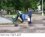 Купить «Рабочие, сажающие цветы на улицах города», фото № 321221, снято 4 июня 2008 г. (c) Ольга Смоленкова / Фотобанк Лори