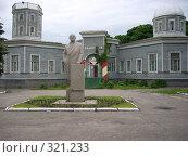 Купить «Пенза. Памятник Ленина на фоне планетария», фото № 321233, снято 4 июня 2008 г. (c) Ольга Смоленкова / Фотобанк Лори