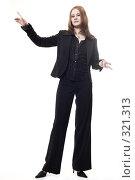 Купить «Девушка в костюме жестикулирует», фото № 321313, снято 30 декабря 2007 г. (c) Лисовская Наталья / Фотобанк Лори