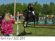 Купить «Конкур», фото № 322201, снято 12 июня 2008 г. (c) Талдыкин Юрий / Фотобанк Лори