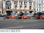 Купить «Уборочные машины замыкают карнавальное шествие по Невскому проспекту», эксклюзивное фото № 322573, снято 24 мая 2008 г. (c) Александр Щепин / Фотобанк Лори