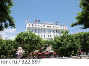 Купить «Отель Splendid. Канны. Франция», фото № 322897, снято 13 июня 2008 г. (c) Екатерина Овсянникова / Фотобанк Лори