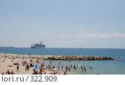 Купить «Пляж. Канны. Франция», фото № 322909, снято 13 июня 2008 г. (c) Екатерина Овсянникова / Фотобанк Лори
