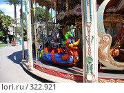 Купить «Карусель в Каннах. Франция», фото № 322921, снято 13 июня 2008 г. (c) Екатерина Овсянникова / Фотобанк Лори