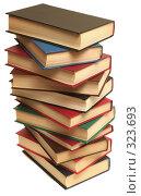 Купить «Много книг лежат на белом фоне», фото № 323693, снято 17 января 2008 г. (c) Останина Екатерина / Фотобанк Лори