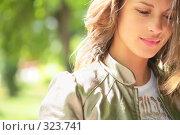Купить «Портрет улыбающейся девушки», фото № 323741, снято 8 июня 2008 г. (c) Astroid / Фотобанк Лори