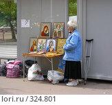 Купить «Уличная торговля на Хабаровской улице, район Гольяново, Москва», эксклюзивное фото № 324801, снято 9 июня 2008 г. (c) lana1501 / Фотобанк Лори