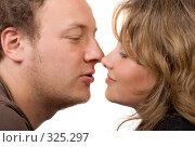 Купить «Портрет молодой пары», фото № 325297, снято 3 мая 2008 г. (c) Сергей Сухоруков / Фотобанк Лори