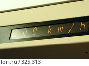 Купить «Информационное табло в скоростном поезде», фото № 325313, снято 12 декабря 2017 г. (c) Вера Тропынина / Фотобанк Лори