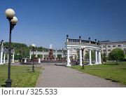 Купить «Фонтан в парке Гагарина, город Новокузнецк», фото № 325533, снято 15 июня 2008 г. (c) Дмитрий Кожевников / Фотобанк Лори