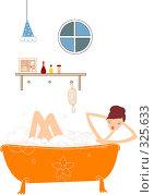 Купить «Прекрасная девушка в ванной», иллюстрация № 325633 (c) Даниил Кириллов / Фотобанк Лори