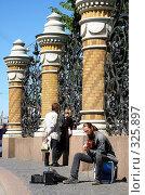 Купить «Гитарист у решетки Михайловского парка», фото № 325897, снято 12 июня 2008 г. (c) Oksana Mahrova / Фотобанк Лори