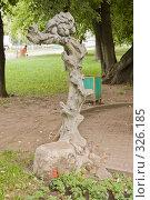 Купить «Ворон на дубу», фото № 326185, снято 16 июня 2008 г. (c) Эдуард Межерицкий / Фотобанк Лори