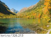 Горное озеро в Тебердинском заповеднике. Стоковое фото, фотограф Алексей Бок / Фотобанк Лори