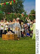 Купить «Шаман вместе с юношами в национальной одежде открывают якутский праздник Ысыах (встреча лета)», фото № 326637, снято 14 июня 2008 г. (c) Владимир Казарин / Фотобанк Лори