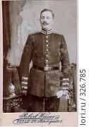Купить «Бравый немецкий солдат», фото № 326785, снято 21 января 2019 г. (c) Екатерина Соловьева / Фотобанк Лори