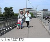 Купить «Две женщины с ребенком идут по мосту через МКАД», эксклюзивное фото № 327173, снято 28 мая 2008 г. (c) lana1501 / Фотобанк Лори