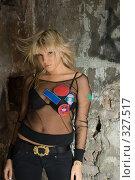 Купить «Стильная модель», фото № 327517, снято 6 июня 2006 г. (c) Алексей Попрыгин / Фотобанк Лори