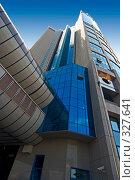 Купить «Современное здание», фото № 327641, снято 12 июля 2007 г. (c) Михаил Лукьянов / Фотобанк Лори