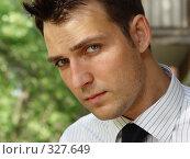 Купить «Портрет молодого мужчины», фото № 327649, снято 21 июня 2006 г. (c) Андрей Аркуша / Фотобанк Лори