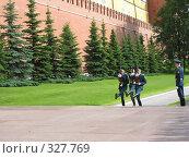 Купить «Смена караула. Москва», фото № 327769, снято 9 июня 2008 г. (c) Юлия Селезнева / Фотобанк Лори