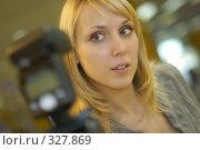 Купить «Девушка смотрит на вспышку», фото № 327869, снято 18 июня 2008 г. (c) BestPhotoStudio / Фотобанк Лори