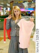 Купить «Трудный выбор блузки», фото № 328029, снято 18 июня 2008 г. (c) BestPhotoStudio / Фотобанк Лори