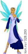 Купить «Фея с  полупрозрачными крыльями», иллюстрация № 328293 (c) Владимир Лалов / Фотобанк Лори