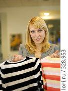 Купить «Девушка выбирает блузку», фото № 328953, снято 18 июня 2008 г. (c) BestPhotoStudio / Фотобанк Лори