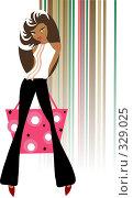 Девушка с розовой сумкой. Растровый вариант векторной иллюстрации. Стоковая иллюстрация, иллюстратор Марина Субочева / Фотобанк Лори