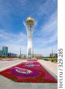 Купить «Астана. Вид на Байтерек», фото № 329285, снято 15 июня 2008 г. (c) Михаил Николаев / Фотобанк Лори