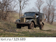 Купить «ГАЗ-69», фото № 329689, снято 22 апреля 2006 г. (c) Андреев Виктор / Фотобанк Лори