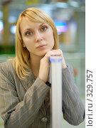 Купить «Портрет девушки», фото № 329757, снято 18 июня 2008 г. (c) BestPhotoStudio / Фотобанк Лори