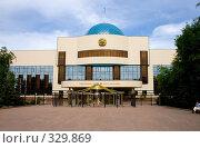 Купить «Музей Первого Президента Республики Казахстан. Астана.», фото № 329869, снято 15 июня 2008 г. (c) Михаил Николаев / Фотобанк Лори