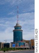 Купить «Бизнес-центр. Астана.», фото № 330429, снято 15 июня 2008 г. (c) Михаил Николаев / Фотобанк Лори