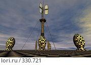 Купить «Антенна на абстрактном шахматном поле с клетчатыми сферами на фоне облаков», иллюстрация № 330721 (c) Валерий Воронин / Фотобанк Лори