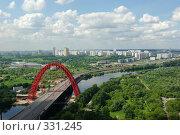 Купить «Современный мост, взгляд с высоты», фото № 331245, снято 20 июня 2008 г. (c) Дмитрий Тарасов / Фотобанк Лори