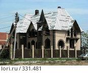 Купить «Квартал Абрамцево, Балашиха, Московская область», эксклюзивное фото № 331481, снято 9 июня 2008 г. (c) lana1501 / Фотобанк Лори