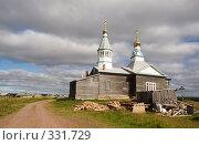 Купить «Старинная деревянная церковь», фото № 331729, снято 11 августа 2007 г. (c) pzAxe / Фотобанк Лори