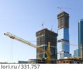 Купить «Строительство высотного комплекса. Москва», фото № 331757, снято 11 июня 2008 г. (c) Катыкин Сергей / Фотобанк Лори