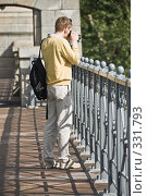 Купить «Фотограф», фото № 331793, снято 18 июня 2008 г. (c) Эдуард Межерицкий / Фотобанк Лори