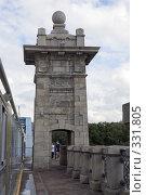 Купить «Пилон Андреевского моста на Москва-реке», фото № 331805, снято 18 июня 2008 г. (c) Эдуард Межерицкий / Фотобанк Лори