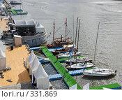 Купить «Фестиваль яхт. Яхты у причала на Пушкинской набережной», фото № 331869, снято 18 июня 2008 г. (c) Эдуард Межерицкий / Фотобанк Лори