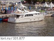 Купить «Фестиваль яхт. Яхта у причала», фото № 331877, снято 21 июня 2008 г. (c) Эдуард Межерицкий / Фотобанк Лори