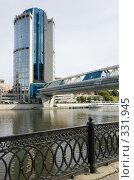 Купить «Москва. Вид на Багратион мост.», фото № 331945, снято 10 июня 2008 г. (c) Катыкин Сергей / Фотобанк Лори