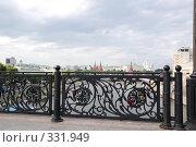 Купить «Москва, Патриарший мост. Замки за любовь на перилах.», фото № 331949, снято 11 июня 2008 г. (c) Катыкин Сергей / Фотобанк Лори