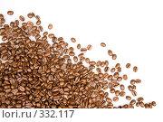 Купить «Рассыпанные зерна кофе», фото № 332117, снято 22 июня 2008 г. (c) Валерия Потапова / Фотобанк Лори